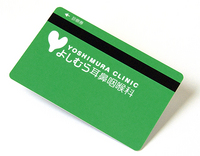 yoshi_card_08L.jpg