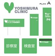 yosji_planA_L.jpg