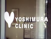 yoshi_door1S.jpg