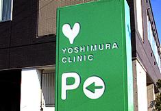 yoshi_park2_235.jpg