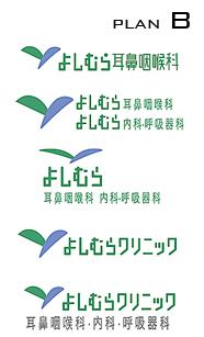 yoshi_planb_1_pln.jpg