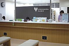 yoshi_reception3_240.jpg