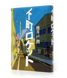cover01_0090s2.jpg
